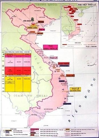 Lược đồ lãnh thổ Đại Việt thế kỷ XV