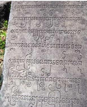 Mỹ Sơn vẫn còn những tấm bia đá mang chữ Phạn cổ.