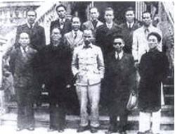 Thành viên chính phủ lâm thời