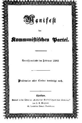 Trang bìa của Tuyên Ngôn của Đảng Cộng sản (2-1848)
