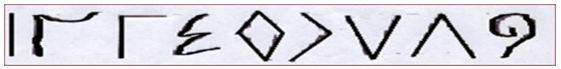 Số 1 đến 9 và số 0 là công của  người Ấn Độ cổ đại
