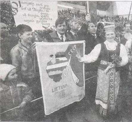 Cuộc biểu tình đòi li khai của người dân Lit Va