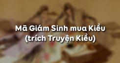 Mã Giám Sinh mua Kiều - Nguyễn Du