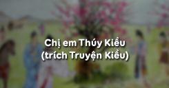 Chị em Thúy Kiều - Nguyễn Du