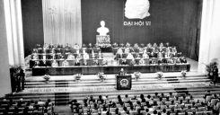 Bài 26: Đất nước trên đường đổi mới đi lên chủ nghĩa xã hội (1986-2000)