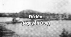 Đò Lèn - Nguyễn Duy