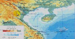 Bài 11: Thiên nhiên phân hóa đa dạng (hết phần phân hóa Bắc Nam và Đông Tây)