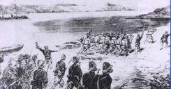 Bài 25: Sơ kết lịch sử Việt Nam (1858-1918)