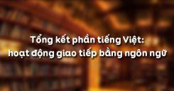 Soạn bài Tổng kết phần tiếng Việt: hoạt động giao tiếp bằng ngôn ngữ - Ngữ văn 12