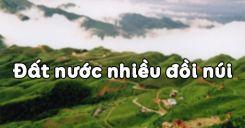 Bài 6: Đất nước nhiều đồi núi