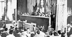 Bài 19: Bước phát triển của cuộc kháng chiến toàn quốc chống thực dân Pháp (1951-1953)