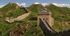 Bài 10: Cộng hòa nhân dân Trung Hoa