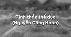 Tinh thần thể dục - Nguyễn Công Hoan