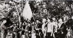Bài 16: Phong trào giải phóng dân tộc và tổng khởi nghĩa tháng Tám (1939-1945) Nước Việt Nam Dân chủ Cộng hòa ra đời