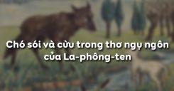 Chó sói và cừu trong thơ ngụ ngôn của La-phông-ten - H.Ten