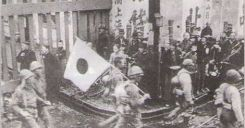 Bài 14: Nhật Bản giữa hai cuộc chiến tranh thế giới (1918-1939)