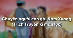 Chuyện người con gái Nam Xương - Nguyễn Dữ
