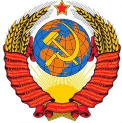 Bài 10: Liên Xô xây dựng chủ nghĩa xã hội (1921 - 1941)