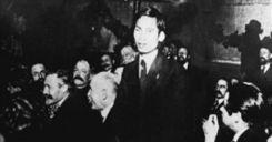 Bài 16: Những hoạt động của Nguyễn ái Quốc ở nước ngoài trong những năm 1919 -1925