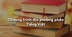 Chương trình địa phương phần Tiếng Việt