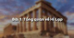 Bài 1: Tổng quan về Hi Lạp