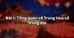 Bài 1: Tổng quan về Trung Hoa cổ trung đại