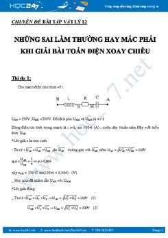 Rèn luyện kỹ năng giải bài tập Điện xoay chiều Vật lý 12