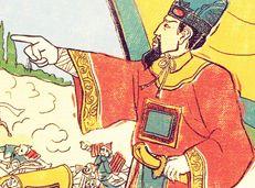 Soạn văn 10 Thái sư Trần Thủ Độ tóm tắt